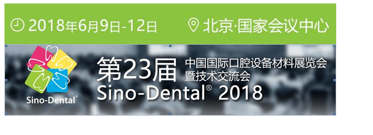 Sino Dental 2018