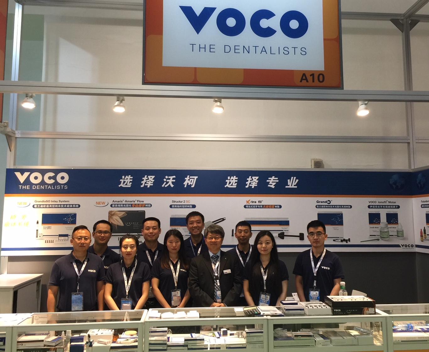 VOCO中国团队在展台(前排左四为东亚区域经理骆博士)