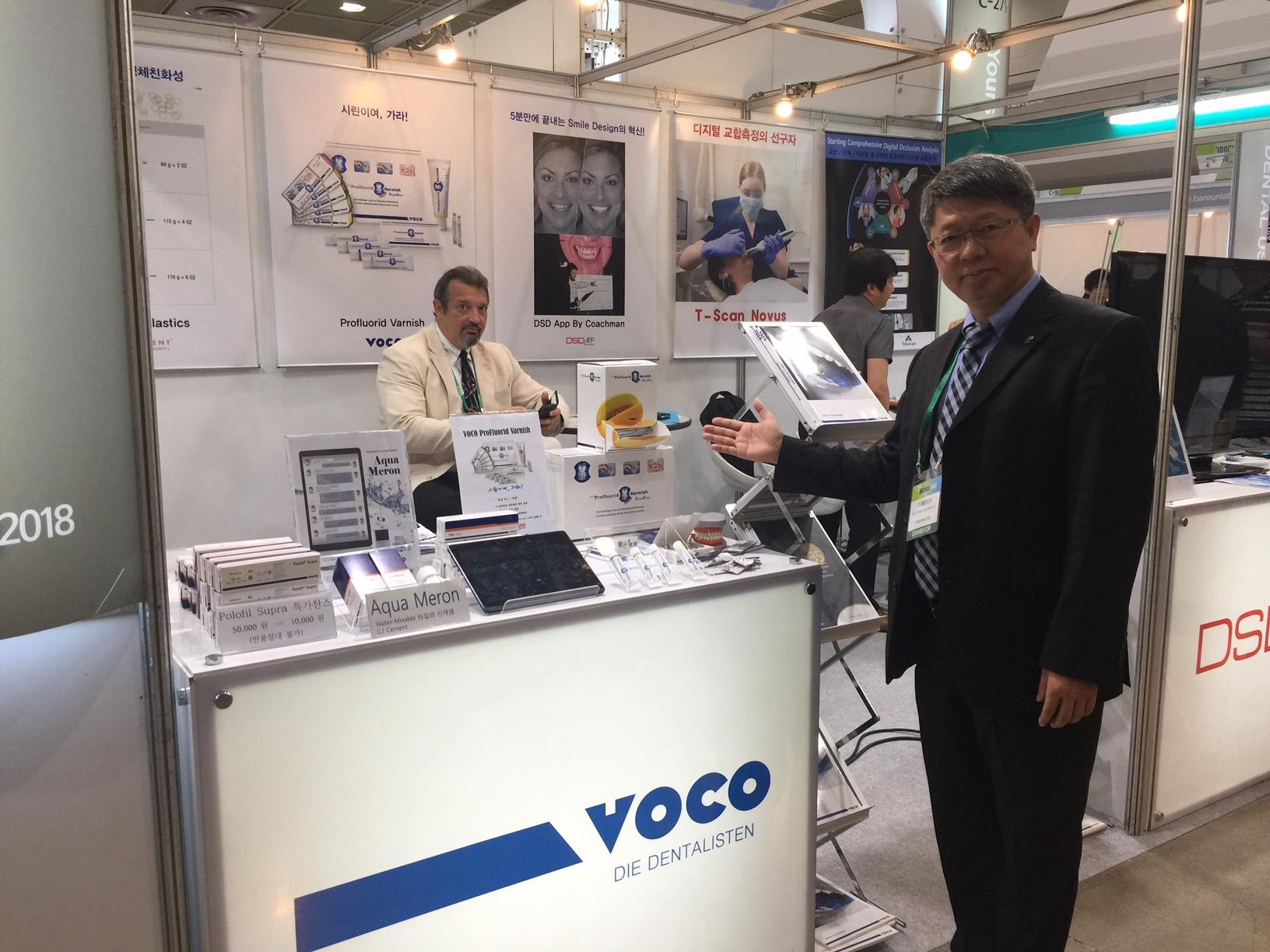 VOCO沃柯东亚区域经理骆博士向韩国观众推广新产品