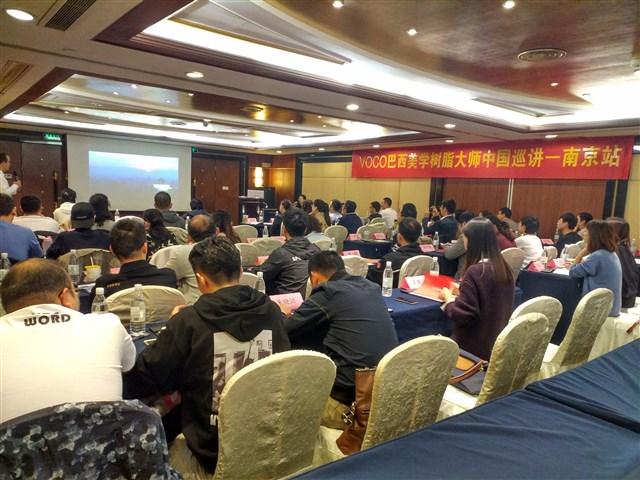 Kursteilnehmer beim theoretischen Teil in Nanjing.